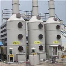 沥青废气处理设备厂家