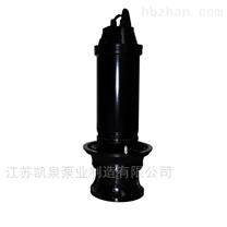 ZQB潛水軸流泵