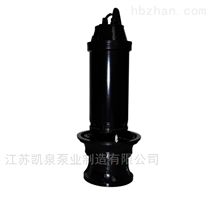 ZQB系列潜水轴流泵