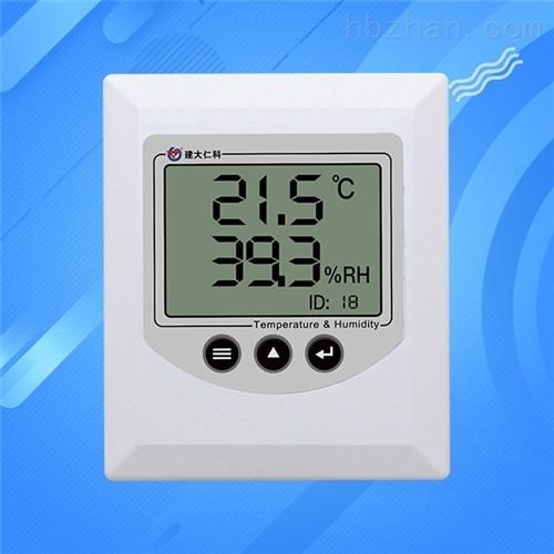 温湿度变送器rs485高精度档案馆