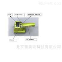 便携式表面污染测量仪