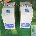 牙科门诊一体化污水处理设备