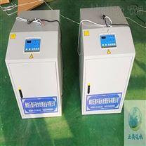 宠物门诊废水处理设备