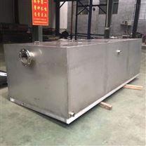 餐飲污水處理油水分離器隔油池