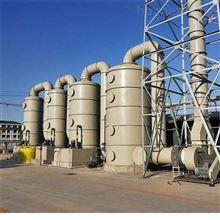 蓝阳环保压铸机废气处理设备供应商-扬州