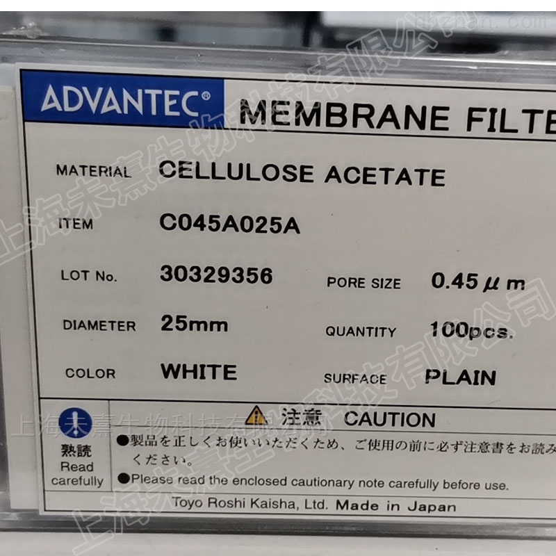 ADVANTEC醋酸纤维素CA白色滤膜
