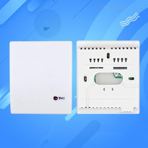 室内壁挂温湿度传感器