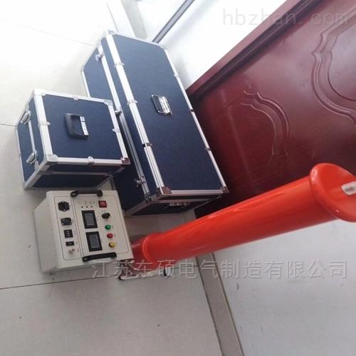 承装修试四级设备清单便携式直流高压发生器