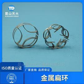 脱硫塔填料QH-1不锈钢扁环填料