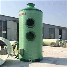 蓝阳环保扬州玻璃钢净化塔生产厂家