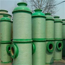 厂家直销南京玻璃钢净化塔设备供应商
