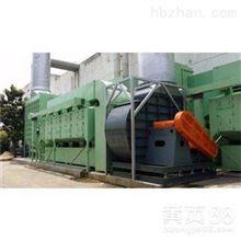 可定制玻璃钢废气净化塔承包商