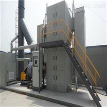 厂家电话苏州氨气废气处理设备工艺