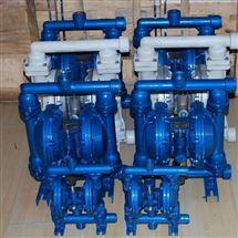 QBK型QBK不鏽鋼氣動隔膜泵