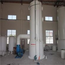 油污废水处理设备厂家