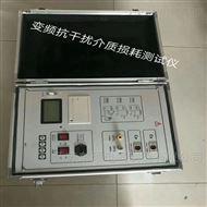 承装修试四级设备清单智能介质损耗测试仪