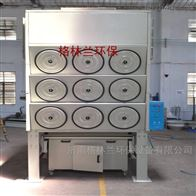 GLC-50000车间焊烟除尘设备