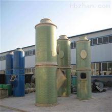 可定制南通玻璃钢废气处理塔工艺