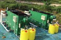 医院生活污水处理设备