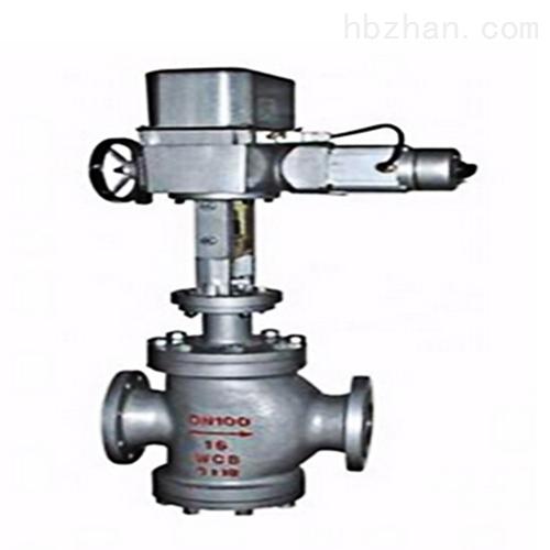 Y945H-电动蒸汽减压阀