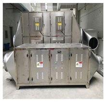 厂家直销丹阳聚丙烯废气吸收塔废气处理