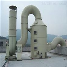 厂家定制南京印刷厂油墨废气处理设备供应商
