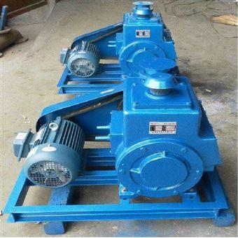 双级旋片式真空泵2X型旋片式真空泵