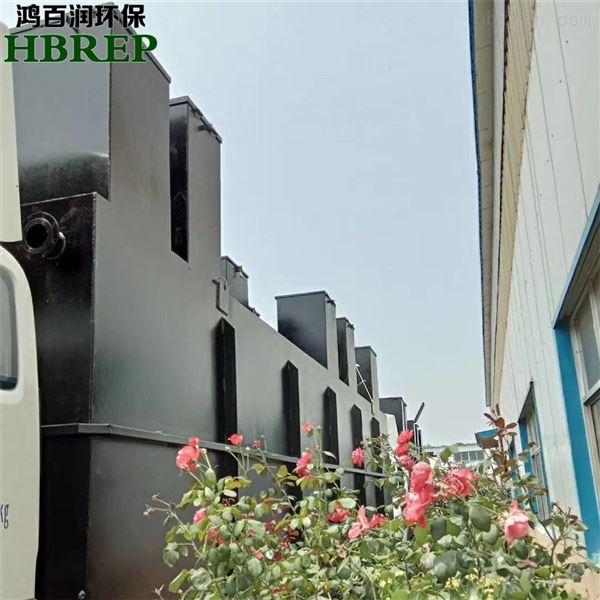 淀粉厂污水处理设备|鸿百润环保