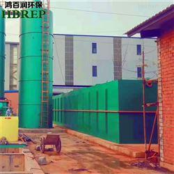 5吨/天豆制品污水A/O工艺处理设备|鸿百润