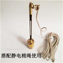 充溢式保溫盒  計量儀器系列