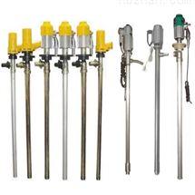 電動防爆抽液泵插桶式電動抽液泵
