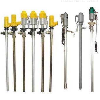 电动防爆抽液泵插桶式电动抽液泵