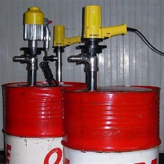 电动插桶油泵