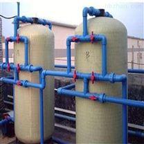 井水除铁锰工艺 井水处理设备