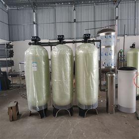 JH—2T/H软化水设备广州自动软化水设备