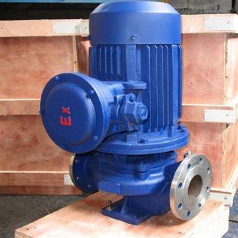 YG系列防爆型管道離心泵