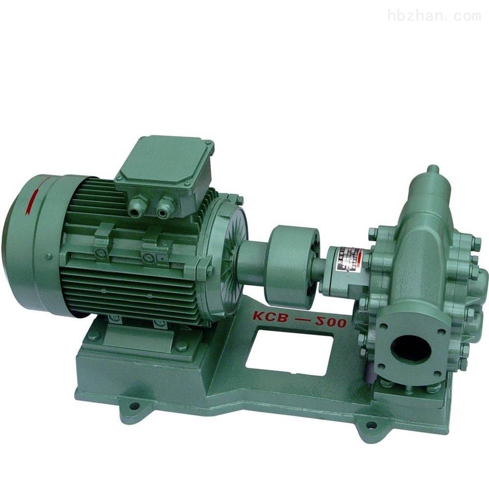 KCB-55高粘度齒輪油泵