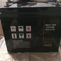 梅兰日兰铅酸蓄电池
