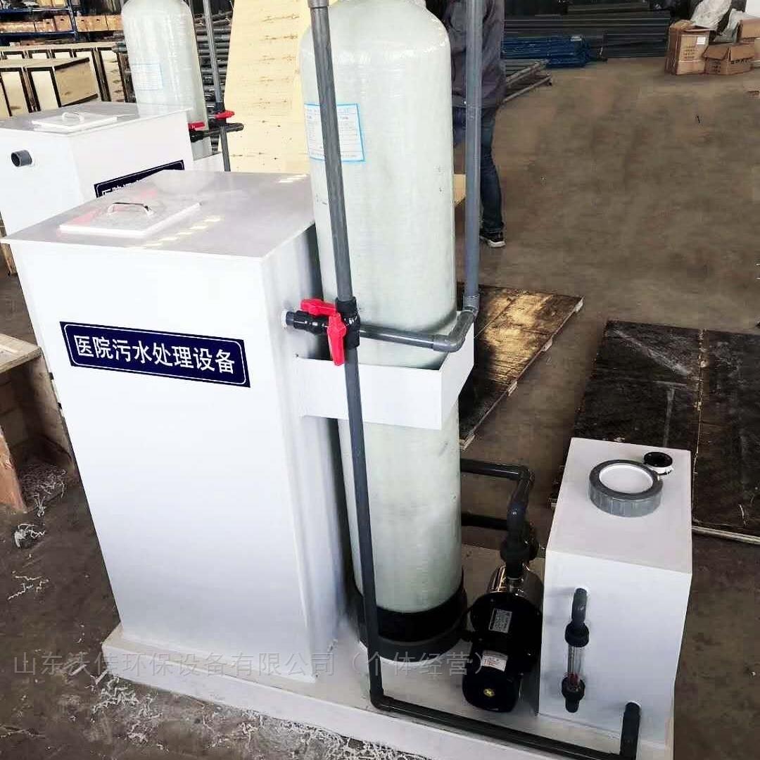 实验室污水设备选型介绍