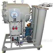 防爆型聚结分离式滤油机