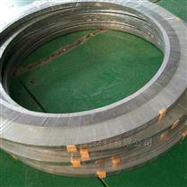 DN25金属密合垫圈定做金属垫直销