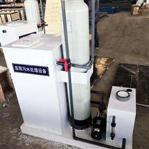WJK-A小型医疗废水处理设备