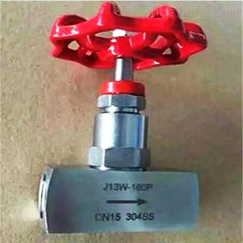J13W内螺纹截止阀