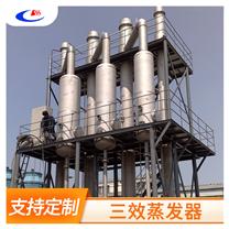 双诚环保定制多效降膜薄膜废气蒸发器