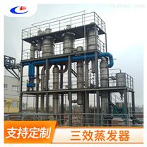 双诚环保定制四效升膜浓缩废气蒸发器