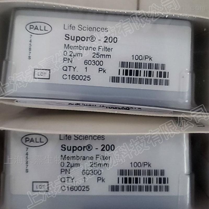 美国PALL聚醚砜PES除菌过滤膜