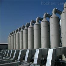 厂家蓝阳喷漆房废气处理设备 催化燃烧厂家直销