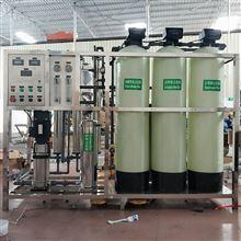 水处理黄埔水性金属漆涂料用工业纯水设备