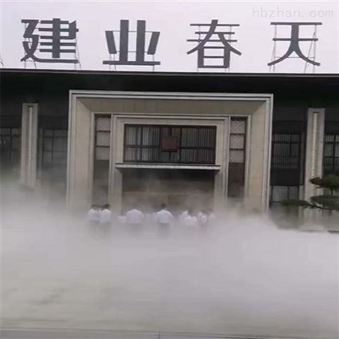 造雾机厂家