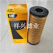 1R-0756燃油滤芯1R-0756价格适中 精湛工艺